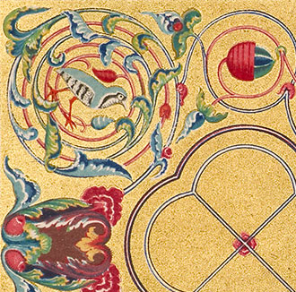 detail from early 20th Century French book of decorative elements