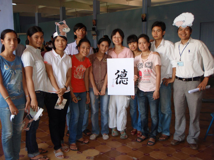Dr. Gina Masequesmay and students